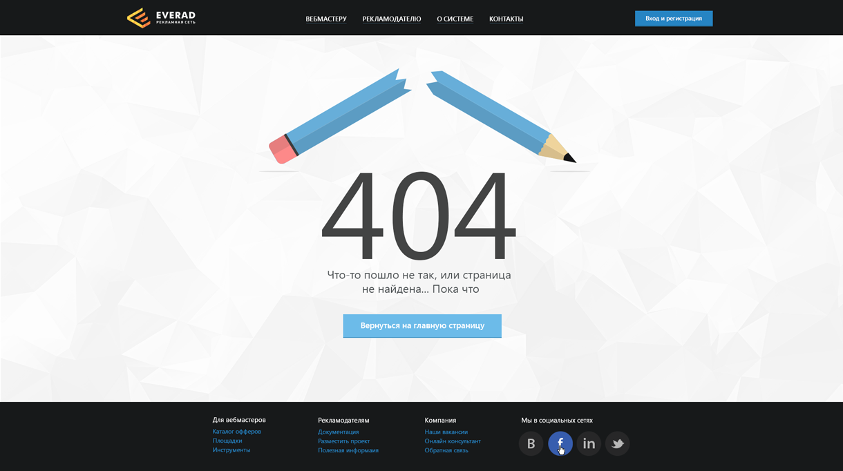 Diy thesis 404 page